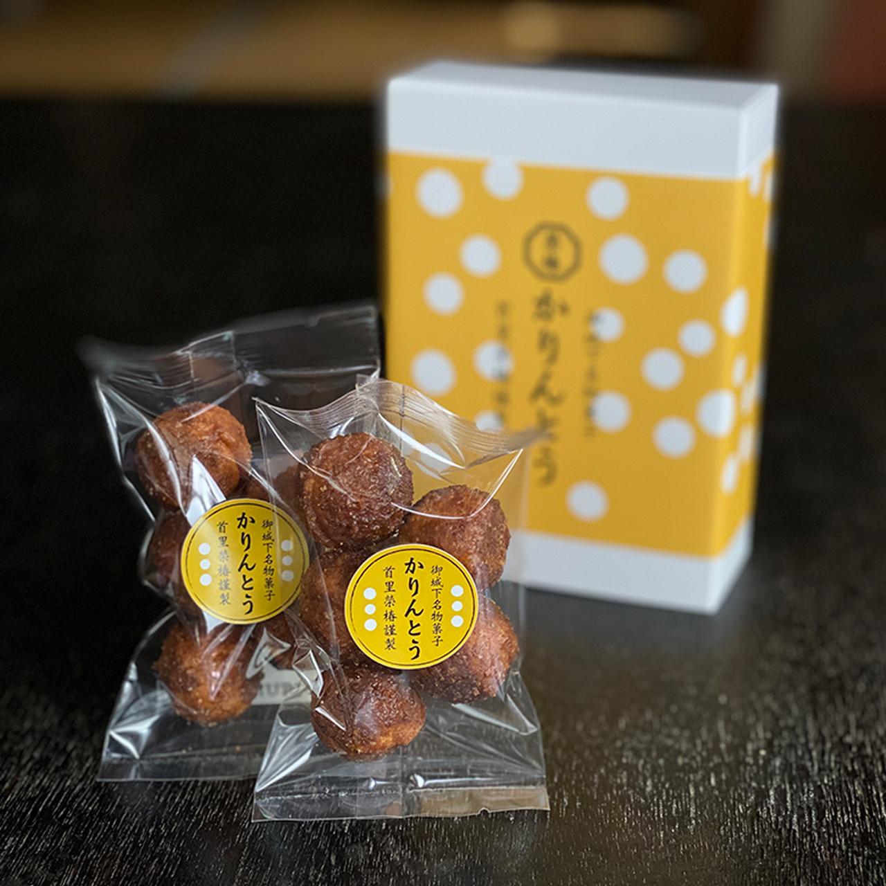 小箱・3袋入(550円)
