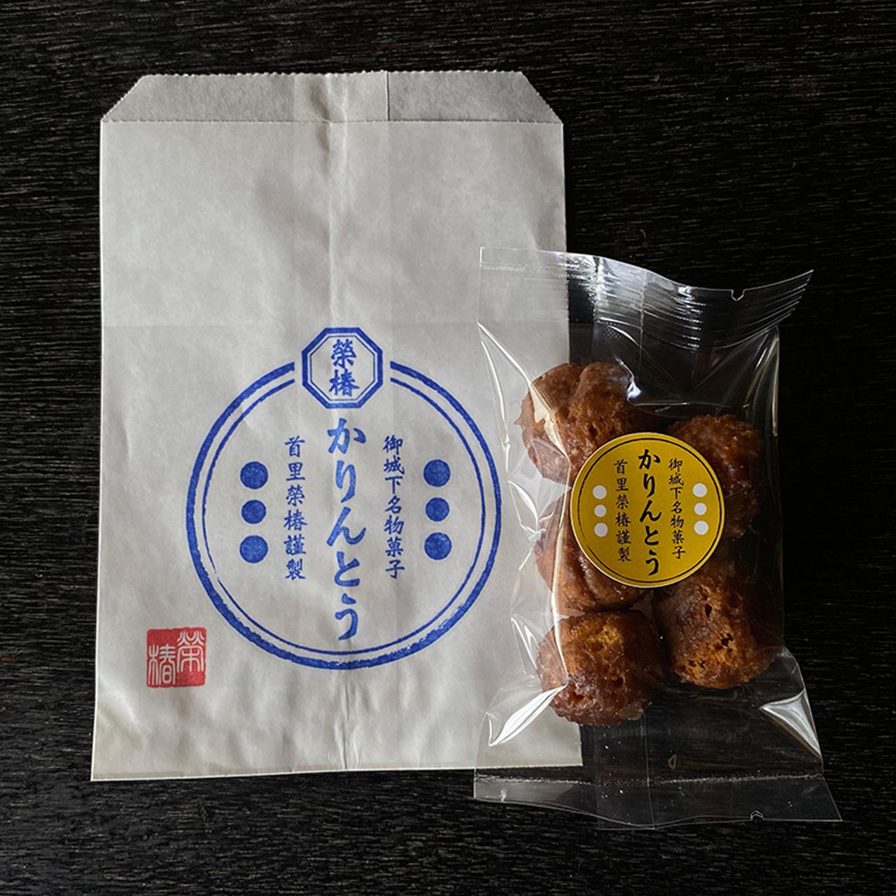 榮椿 黒糖かりんとう